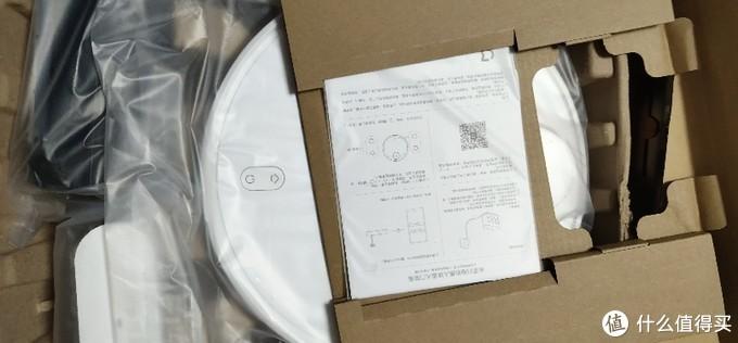 预订米家扫拖地机器人(含说明书)米家 小米扫地机器人扫拖一体 拖地机