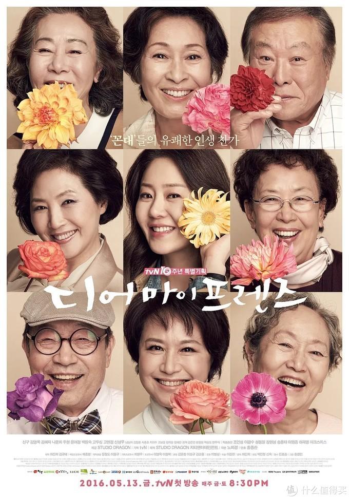 推荐几部韩剧,高甜那种