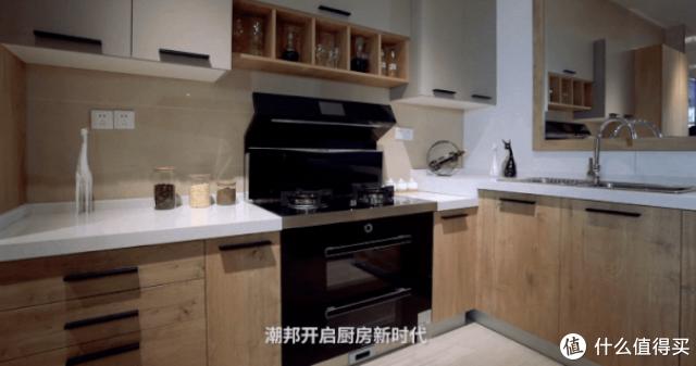 煎炒蒸烤同步实现,潮邦T1zk是什么神仙集成灶?