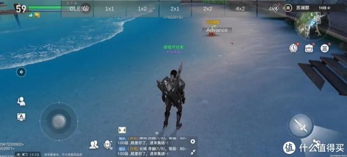 Elite Gaming可变分辨率渲染技术加持《天谕》手游