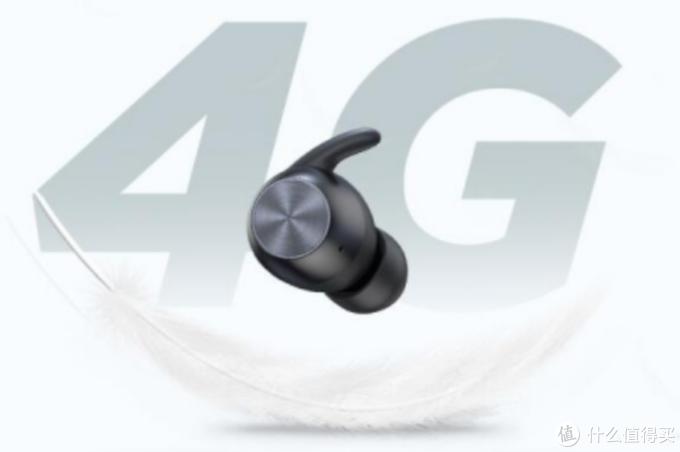 2021性价比高的无线耳机,目前最值得入手的蓝牙耳机