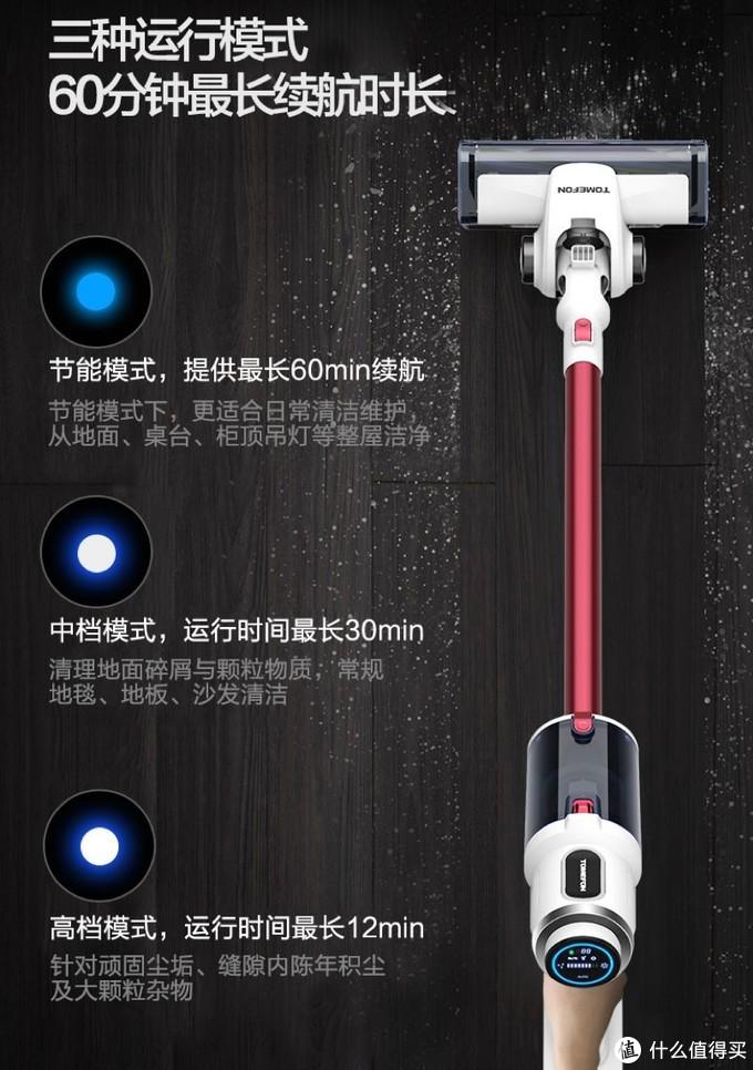 吸尘器哪个牌子好?选高性能产品解决室内清洁问题