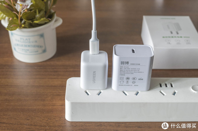苹果的4倍!绿联小金刚20W充电器,折叠设计更迷你便携