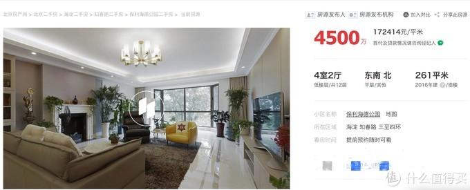 梅西斥资500万英镑买下迈阿密豪宅,6个泳池、4个浴室,还有超大酒窖