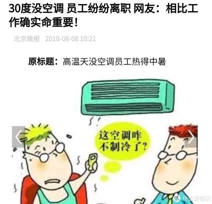 各位老板们检查空调吧