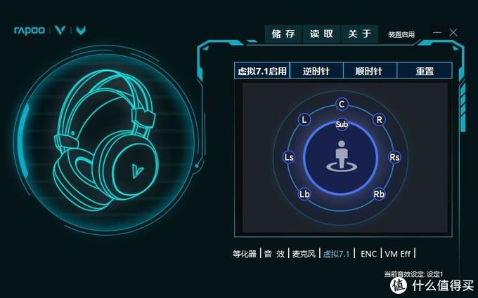 雷柏VH710虚拟7.1声道RGB线控游戏耳机评测