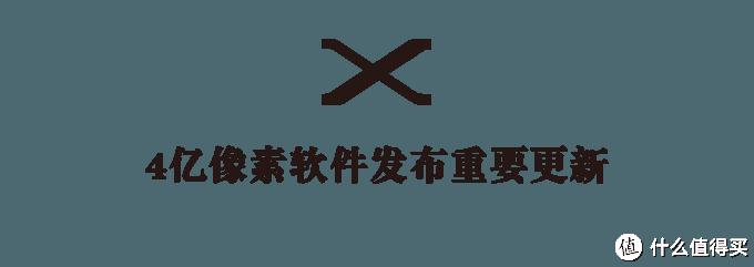 GFX100固件免费升级,再次加成,富士真良心