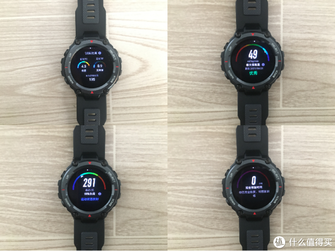 Amazfit T-Rex Pro户外运动智能手表开箱初体验
