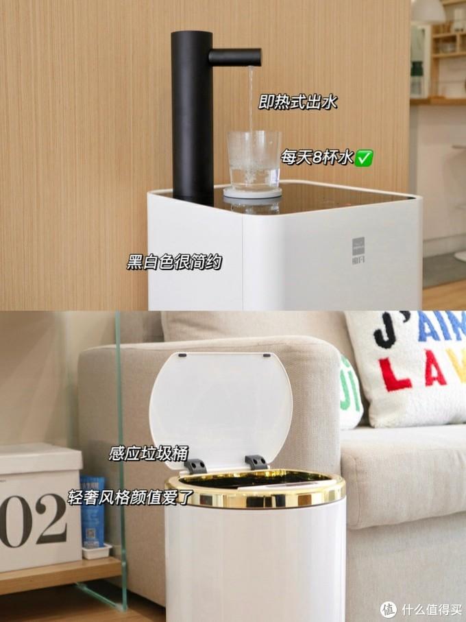 网购一个家之客厅篇|麦桶桶轻奢智能感应桶