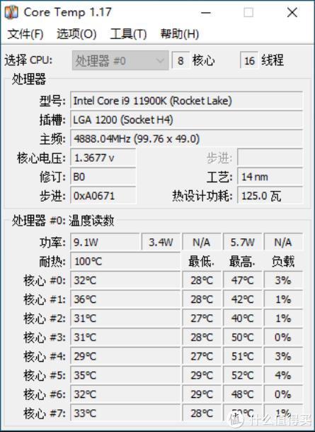 轻松压制11代酷睿,鑫谷冰封360ARGB一体式水冷