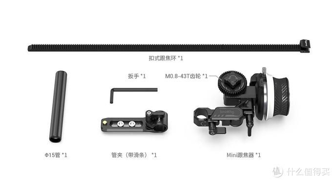 精准操控,SmallRig斯莫格正式发布新品Mini 跟焦器 F40