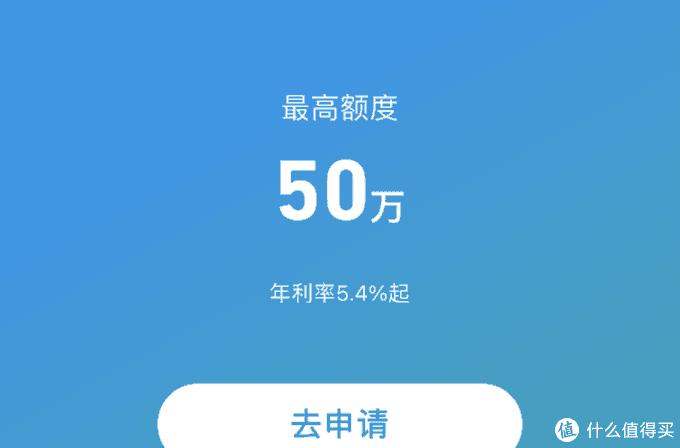 """中介热炒""""e商助梦贷"""",最高可申请50w,内附申请码,抓紧上车!"""