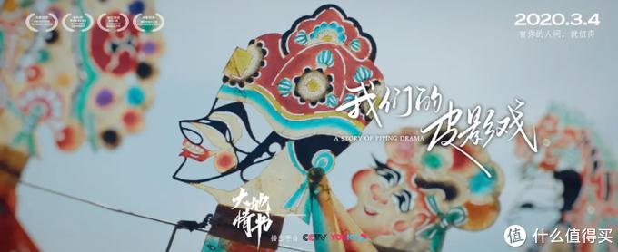 在家看世界!盘点15部中国绝美旅行纪录片 丰盈孩子的内心 滋养孩子的灵魂!(附观看链接)