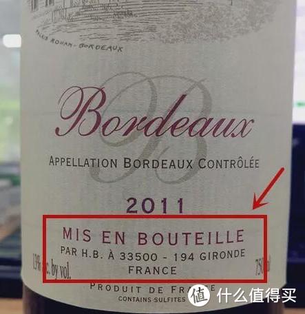 MIS EN BOUTEILLE后是一长串看不懂的字符就意味着是酒商装瓶,没酒庄装瓶靠谱