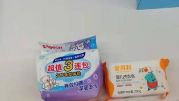 综合测评:哪一款婴儿洗澡皂适合宝宝使用?