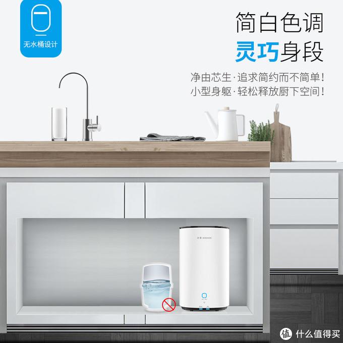 家用净水器如何选择,双出水的净水器