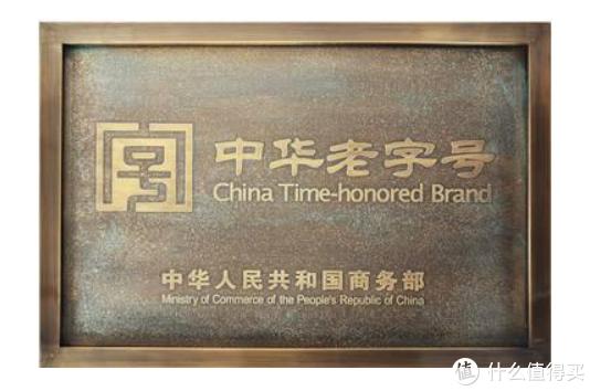 盘点那些我们生活中常见的百年老品牌