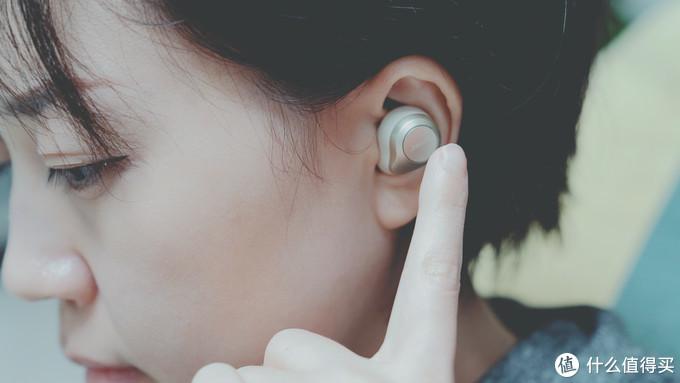TWS耳机的优秀体验不止于音质,还有舒适和个性化调节,Jabra Elite 85t体验