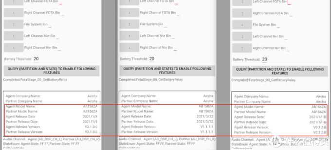 如何买到货真价实的华强北AirPods Pro降噪耳机