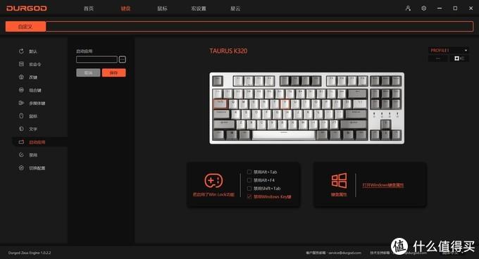 畅享打字乐趣,杜伽K320银轴机械键盘也许是调校最好的打字机