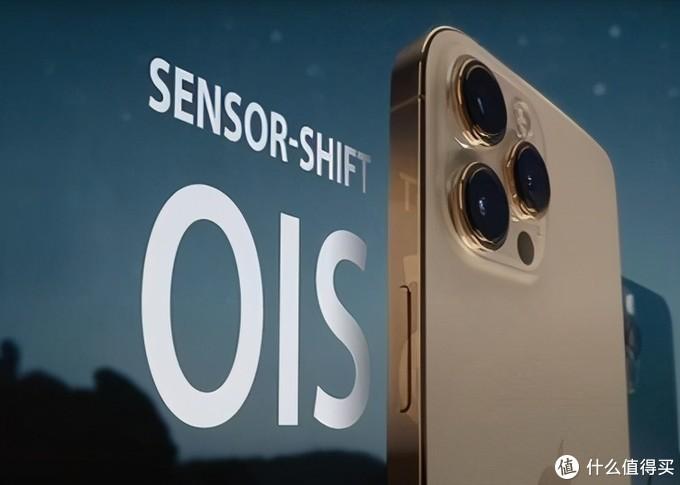 iPhone13摄像或有翻倍升级,1200万像素换成4800万像素