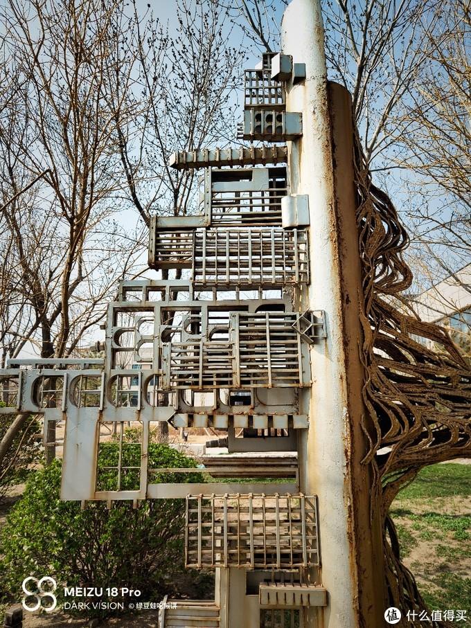旧物志——工业旧物公园