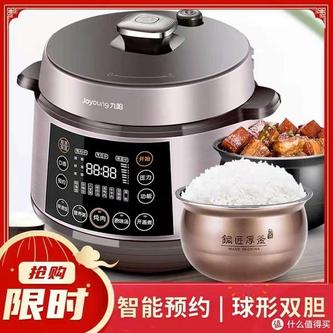 一锅搞定焖煮煲炖,买电压锅唯品会和天猫哪个更可靠?