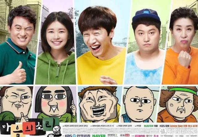 李光洙宣布退出11年综艺RM主持阵容:再见了!名为李光洙的快乐源泉