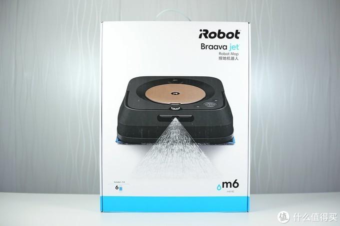 家庭清洁好帮手:iRobotBraava jet m6 擦地机器人 开箱体验