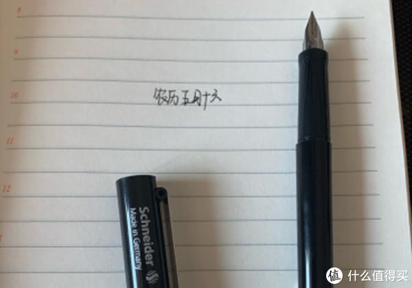 入门钢笔听我的:施耐德精彩之作BK406,