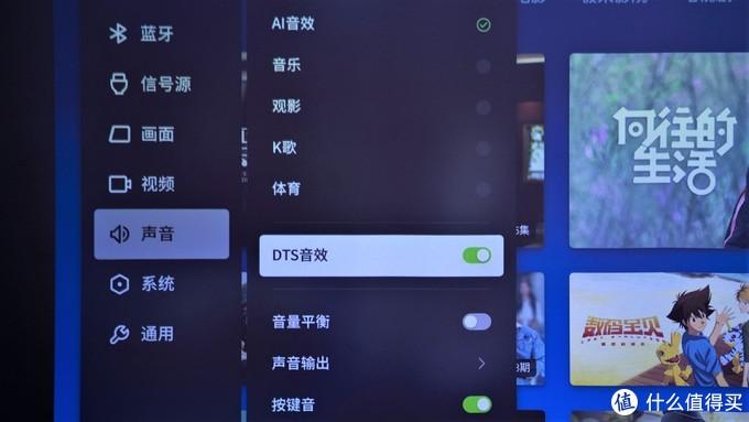 极米RS Pro 2,4K超清智能家用投影,亦是工业设计艺术品