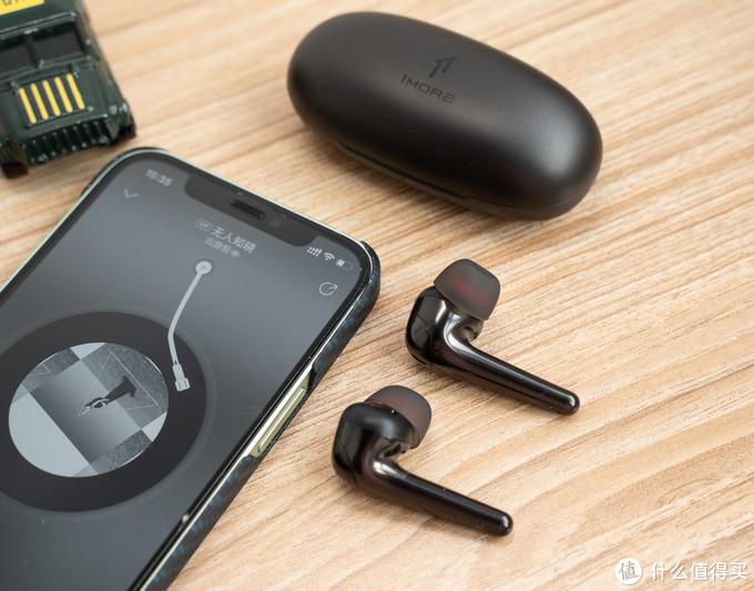多种降噪让你选!万魔(1MORE)舒适豆主动降噪耳机体验