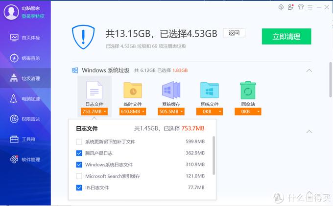 哪款Windows清理软件好用?Cleaner One Pro、360安全卫士、腾讯电脑管家对比
