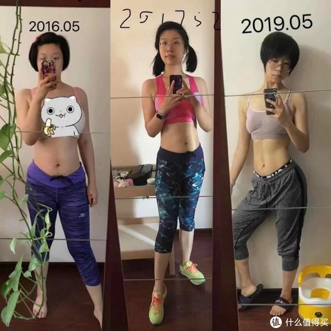 减肥专业组选手对小白的7个运动建议,少受伤匀着瘦