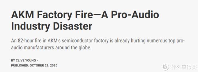 "HIFI芯片也没啦!等了1个月终于抢来了这款价值2580元的""微型台机""—乂度XD05Bal"