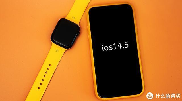 iOS14.5正式版轻体验:最明显的6大变化,惊喜和失望都有