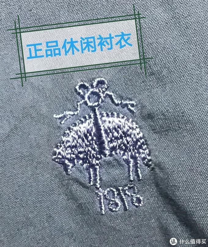 图二(red fleece sport shirt)