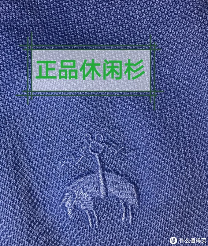 图四(Premium Extra-Fine Supima Cotton Pique Button-Down Shirt)