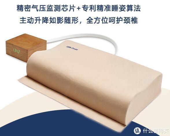 侧边压感智能枕能侧卧充气仰卧放气(但对伸缩睡者无效,除非改为压感背心或气压检测模式)