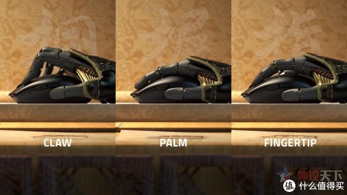 RAZER发布超轻量紧凑无线游戏鼠标八岐大蛇V2