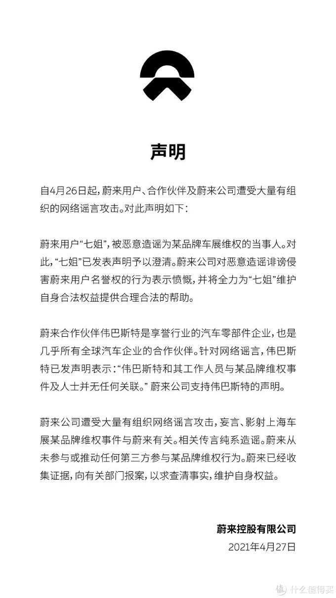 """""""一掰即碎""""拯救者电竞手机2 Pro白色版开售;蔚来汽车被谣言攻击"""