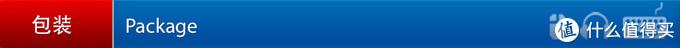 雷蛇八岐大蛇V2无线双模游戏鼠标评测:极致轻便,强悍性能