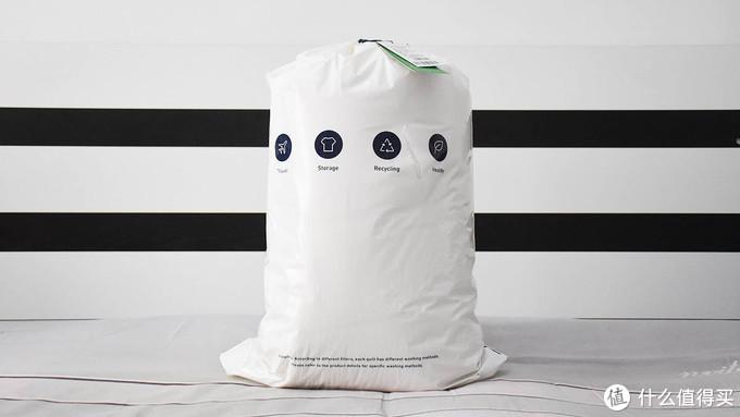 每晚深睡草本抗菌大白被:绵软贴身 抑菌透气