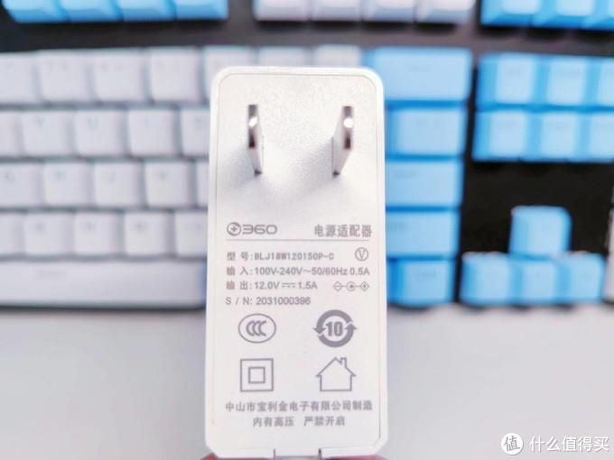 如何利用闲置带宽产生收益?首发360路由器V6G测评