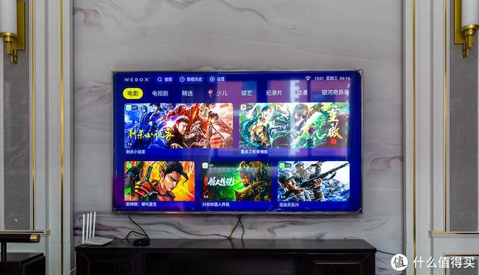 女海王有什么好看的?还是看全新升级的泰捷WEBOX 60C2盒子吧!