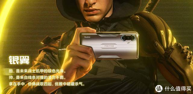 1999元!Redmi K40游戏增强版发布:67W闪充+5065毫安+天玑1200,值得买吗?