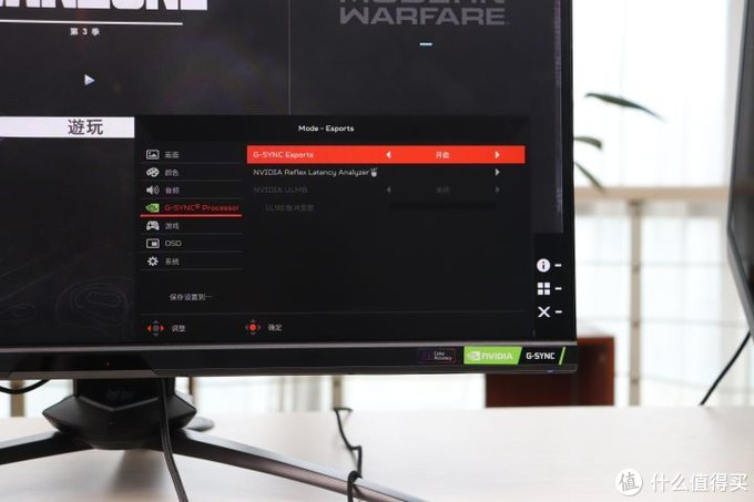 对不起,我不配!掠夺者X25电竞显示器测评 360Hz+NVIDIA Reflex
