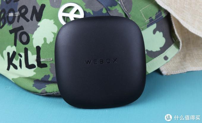 无广告系统更好用,泰捷WE60C这次升级诚意满满