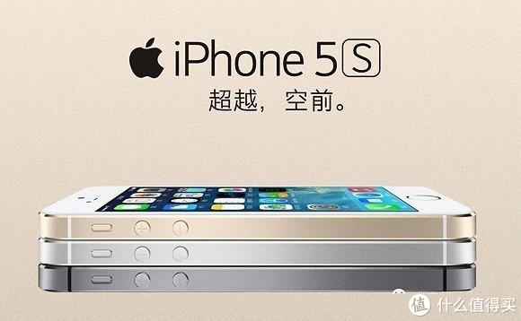 iPhone对整个科技界的颠覆
