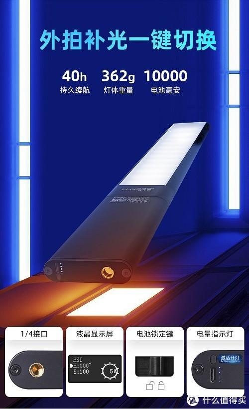 【新品】LUXCEO乐士欧P6 LED摄影补光灯上市!全彩变光更多新功能
